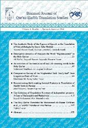 Tarbiat Modares University Journals System - Translation